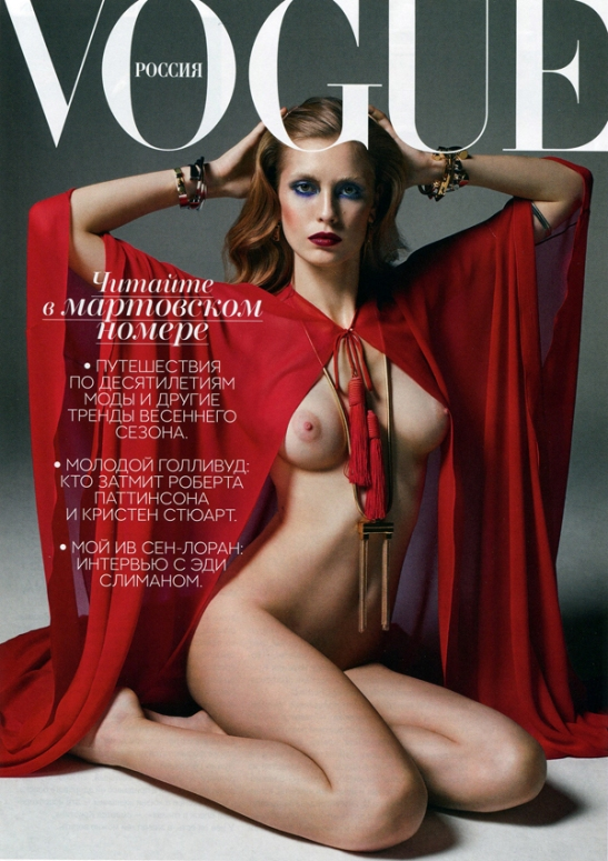 Nadja_Bender _Richard_Bush_Vogue_Russia_March_2013_Fashionhorrors